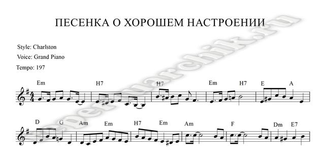 МИНУСОВКА ПЕСНИ ГУРЧЕНКО ХОРОШЕЕ НАСТРОЕНИЕ СКАЧАТЬ БЕСПЛАТНО